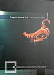 Progetto Musica 2016